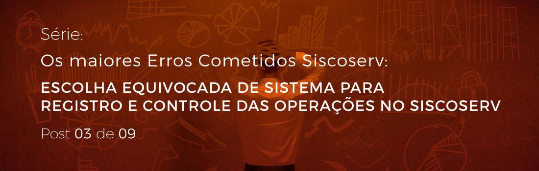 Escolha equivocada de sistema para registro e controle das operações no Siscoserv